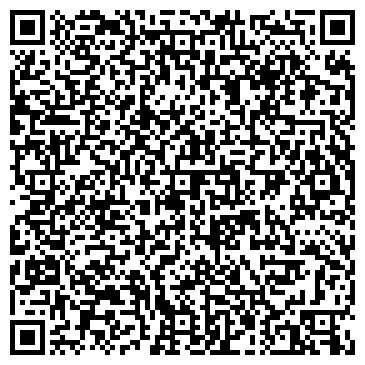 QR-код с контактной информацией организации Издательство LEM, ТОО