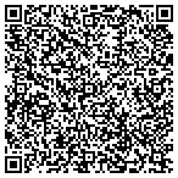 QR-код с контактной информацией организации Полиграфический салон Valir (Валир), ТОО
