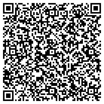 QR-код с контактной информацией организации Трофимова, ИП