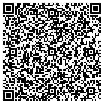 QR-код с контактной информацией организации Салимова А.С., ИП