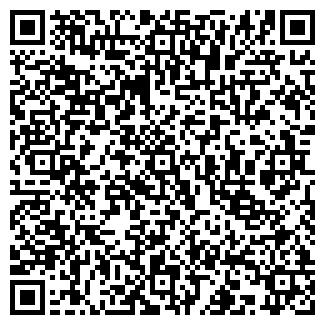 QR-код с контактной информацией организации ТА и С, ТОО
