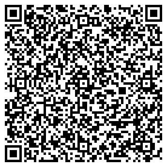 QR-код с контактной информацией организации КИМБАЕВА И. Г., ИП