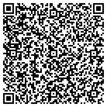 QR-код с контактной информацией организации PressMan (ПрессМан), ТОО