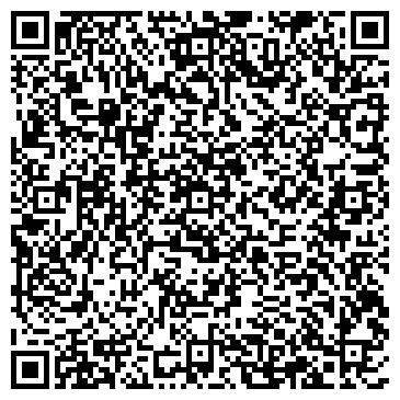 QR-код с контактной информацией организации Reklamamania (РекламаМания), ТОО