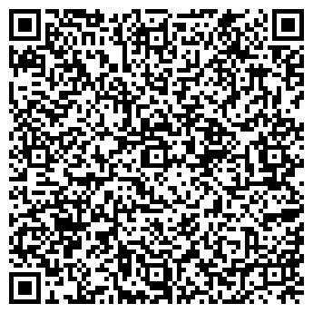 QR-код с контактной информацией организации Три кита, ТОО