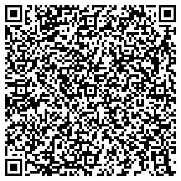 QR-код с контактной информацией организации Студия Дипнера, ТОО