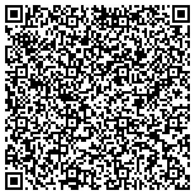 QR-код с контактной информацией организации Leader Offset Printing (Лидер Офсет Принтинг), ТОО