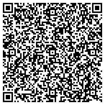 QR-код с контактной информацией организации Фолиант Издательство, ТОО