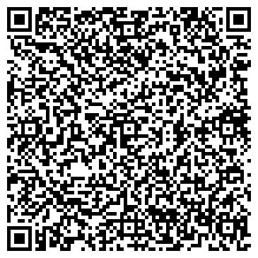 QR-код с контактной информацией организации Раян Медиа, ТОО