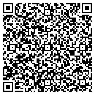 QR-код с контактной информацией организации Аирс, ТОО