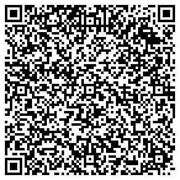 QR-код с контактной информацией организации Раритет Издательская компания, ТОО
