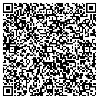 QR-код с контактной информацией организации Adp (Эйдипи), ИП