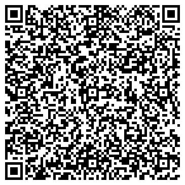 QR-код с контактной информацией организации MV-Print (МВ-Принт), ТОО