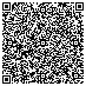 QR-код с контактной информацией организации Вкус Дизайн-студия, ИП