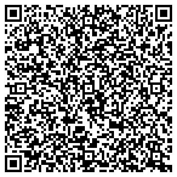 QR-код с контактной информацией организации СД-Копи (CD-Copy) Казахстан, ТОО