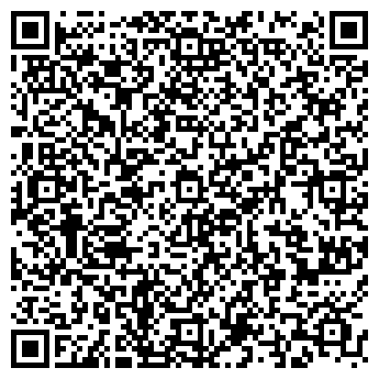 QR-код с контактной информацией организации Омега-Принт, ТОО