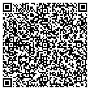 QR-код с контактной информацией организации Мекос, ТОО