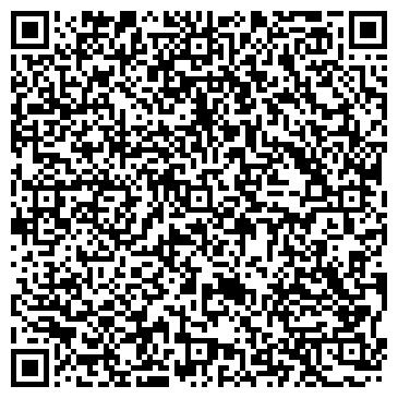 QR-код с контактной информацией организации Универсал принт (Universal Print),TOO