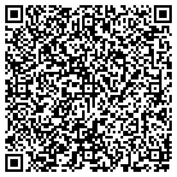 QR-код с контактной информацией организации BVG (БиВиДжи), ТОО