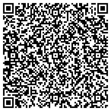 QR-код с контактной информацией организации Заря, Книжный магазин