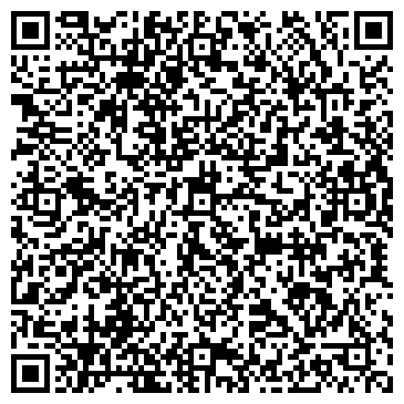 QR-код с контактной информацией организации Ахмет Байтурсынов, ТОО
