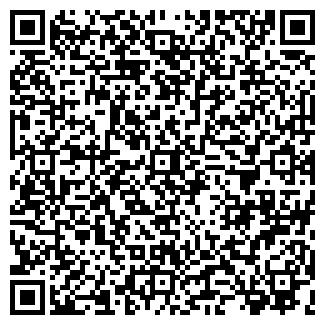 QR-код с контактной информацией организации Бiлiм, ТОО