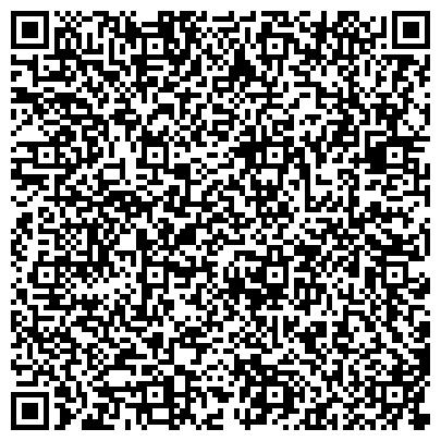 QR-код с контактной информацией организации Қазақ энциклопедиясы, ТОО