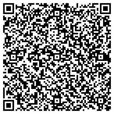QR-код с контактной информацией организации Облкниготорг, ТОО