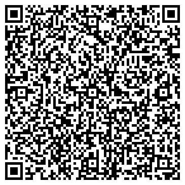QR-код с контактной информацией организации TanDem Plus (ТанДемПлюс),TOO