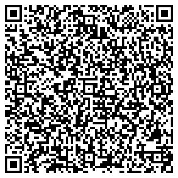 QR-код с контактной информацией организации КазСпецпредприятие, АО