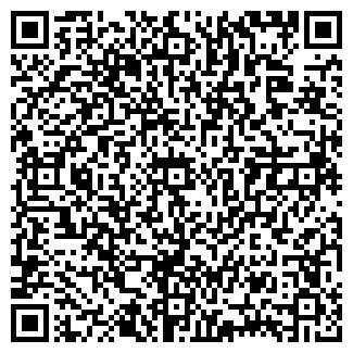 QR-код с контактной информацией организации МиМАК, ИП