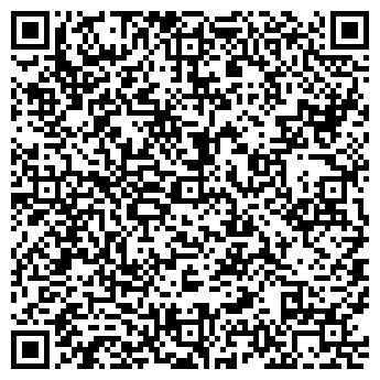 QR-код с контактной информацией организации Экономик'с, ТОО