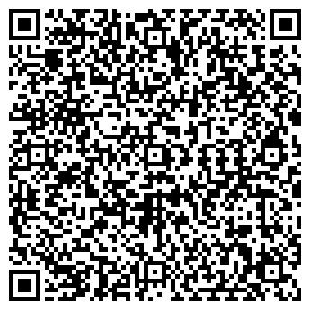 QR-код с контактной информацией организации Книжник, ТОО