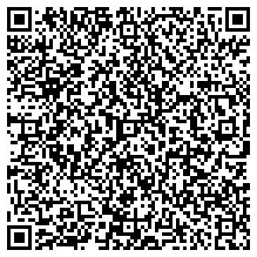QR-код с контактной информацией организации Оптима, ТОО