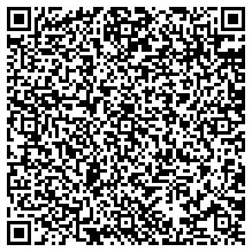 QR-код с контактной информацией организации Скрепка, ИП