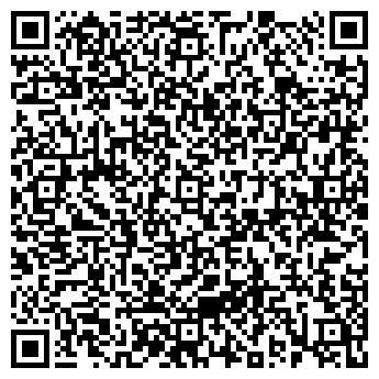 QR-код с контактной информацией организации Лакарт-Казахстан, ИП