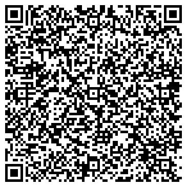 QR-код с контактной информацией организации Эрудит книжный центр, ТОО