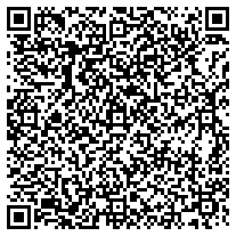 QR-код с контактной информацией организации Кредосс-Трейд, ТОО