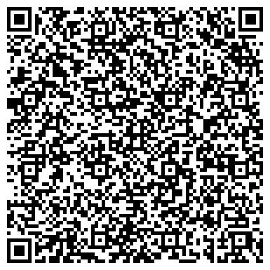 QR-код с контактной информацией организации Компания Rose-Cards (Компания Роуз-Кардс), ТОО