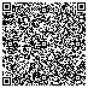 QR-код с контактной информацией организации Proficolor (Профиколор), ТОО