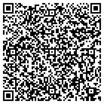 QR-код с контактной информацией организации Дом печати Эдэльвейс, ТОО
