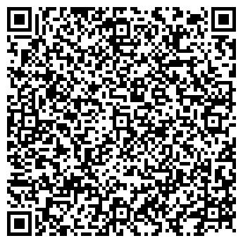 QR-код с контактной информацией организации Алхат, ТОО