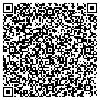 QR-код с контактной информацией организации Кульмамирова, ИП