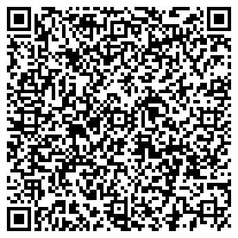 QR-код с контактной информацией организации Синергия Пресс, ТОО