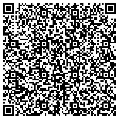 QR-код с контактной информацией организации Рекламное агенство 21 век, ИП