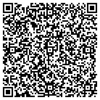 QR-код с контактной информацией организации Алматыкитап баспасы, ТОО