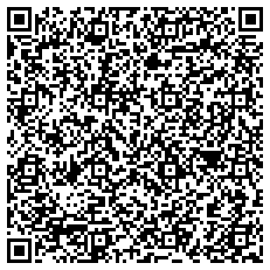 QR-код с контактной информацией организации Bsb trade & advertising (Бсб трэйд анд адвертисинг), ТОО