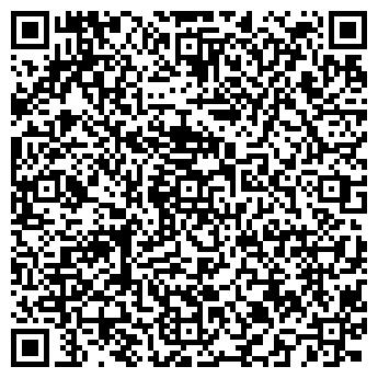 QR-код с контактной информацией организации РПФ Андрей и Ко, ТОО