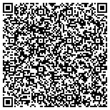 QR-код с контактной информацией организации Жангир хан дом книги, ТОО
