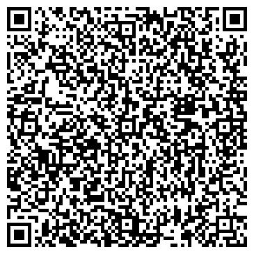QR-код с контактной информацией организации Розан Азия, ТОО